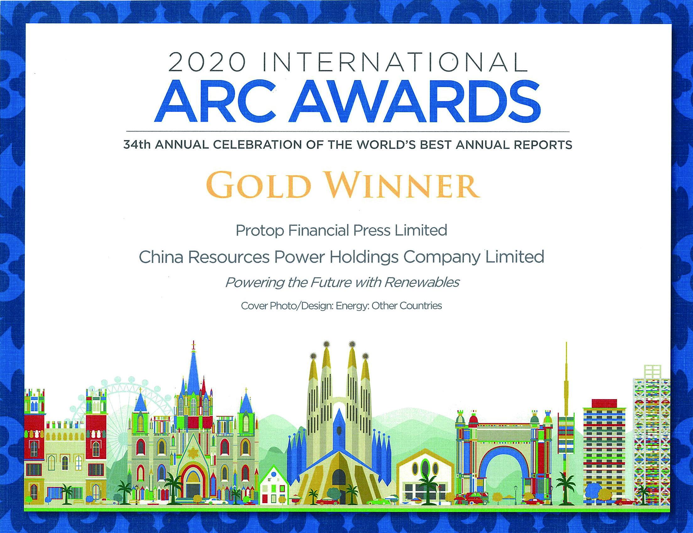 华润电力控股有限公司 2020 Gold Award Other Countries