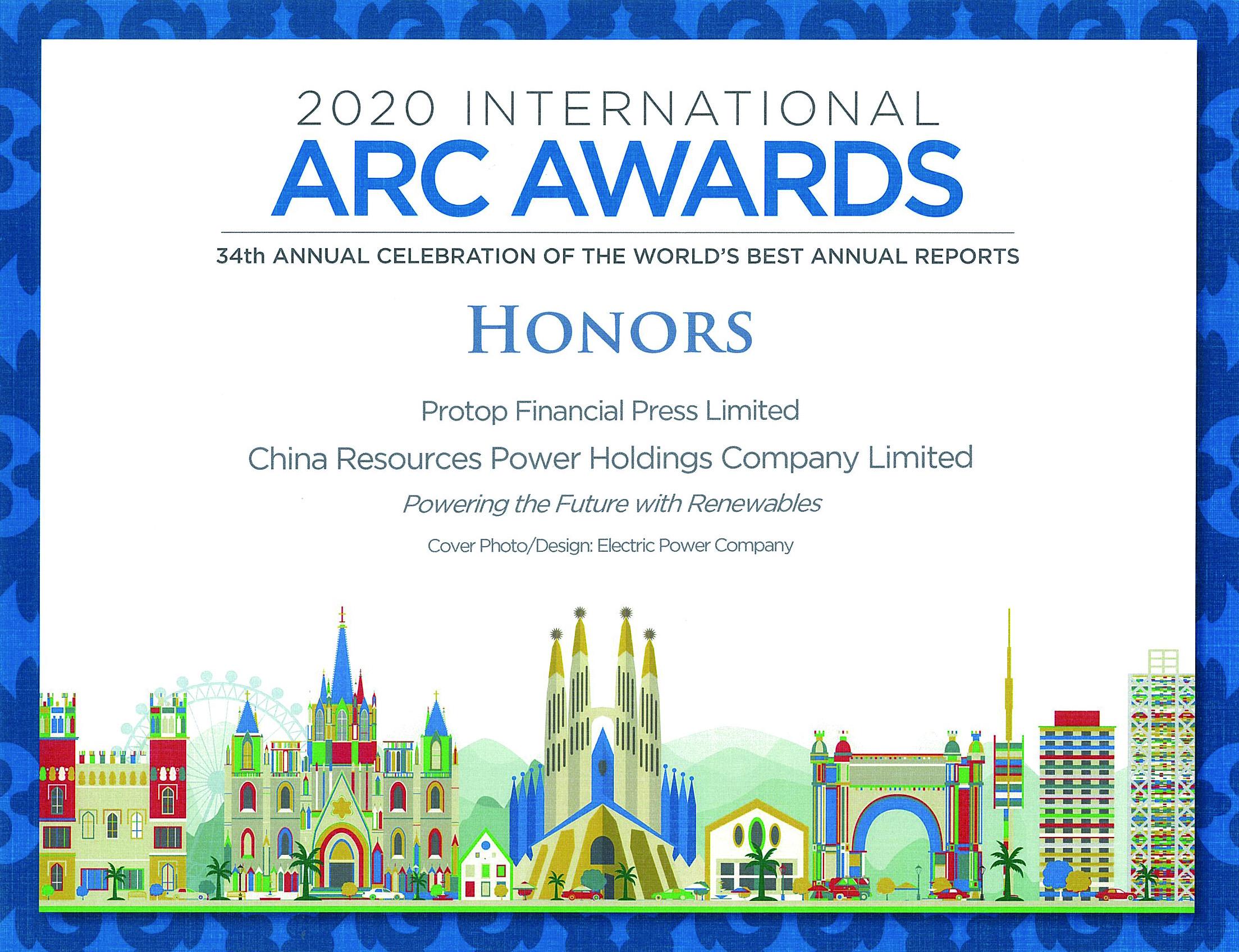 华润电力控股有限公司 2020 Honors Award
