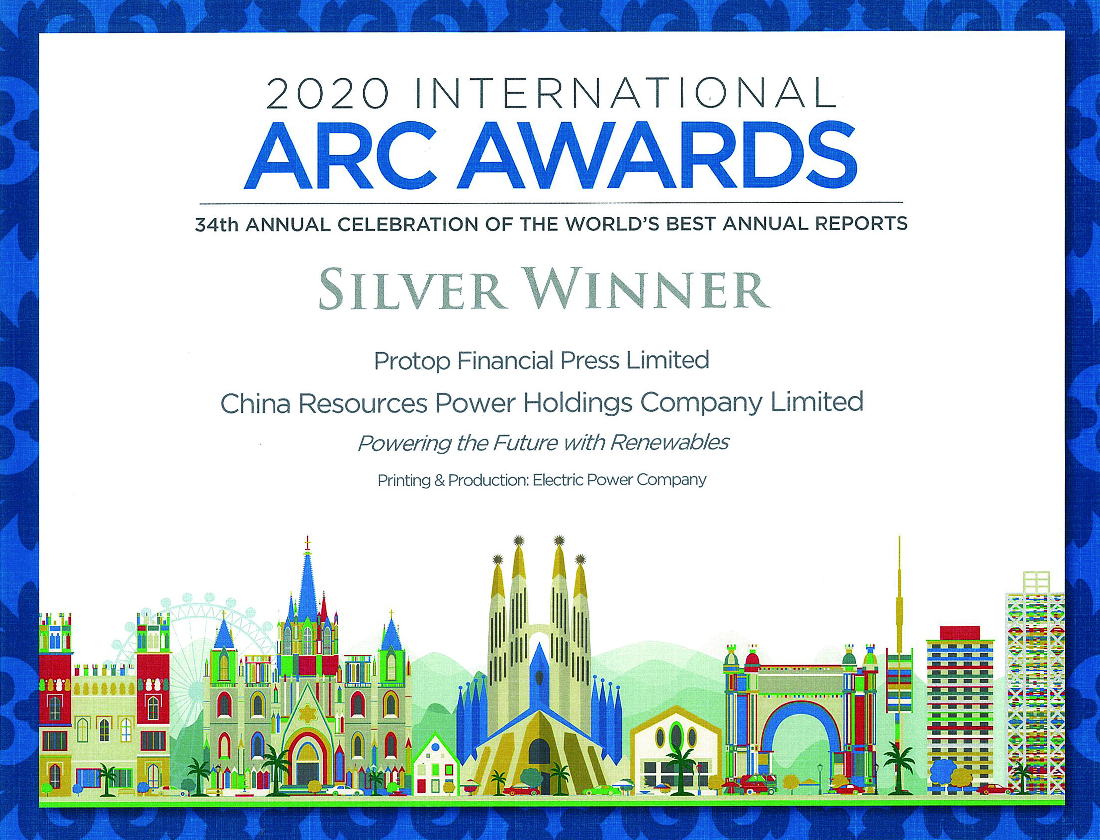 華潤電力控股有限公司 2020 Silver Award Electric Power Company