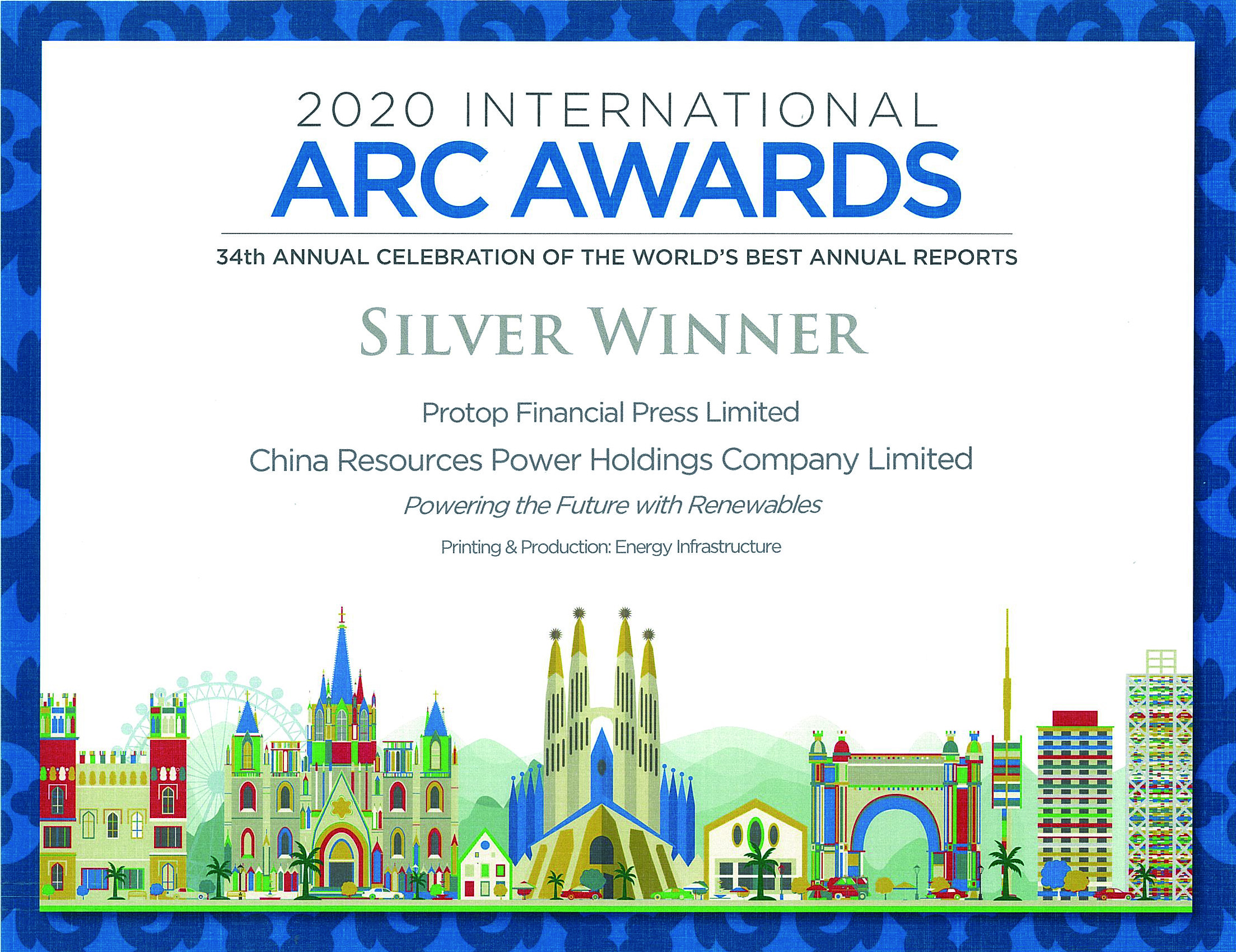 華潤電力控股有限公司 2020 Silver Award Energy Infrastructure