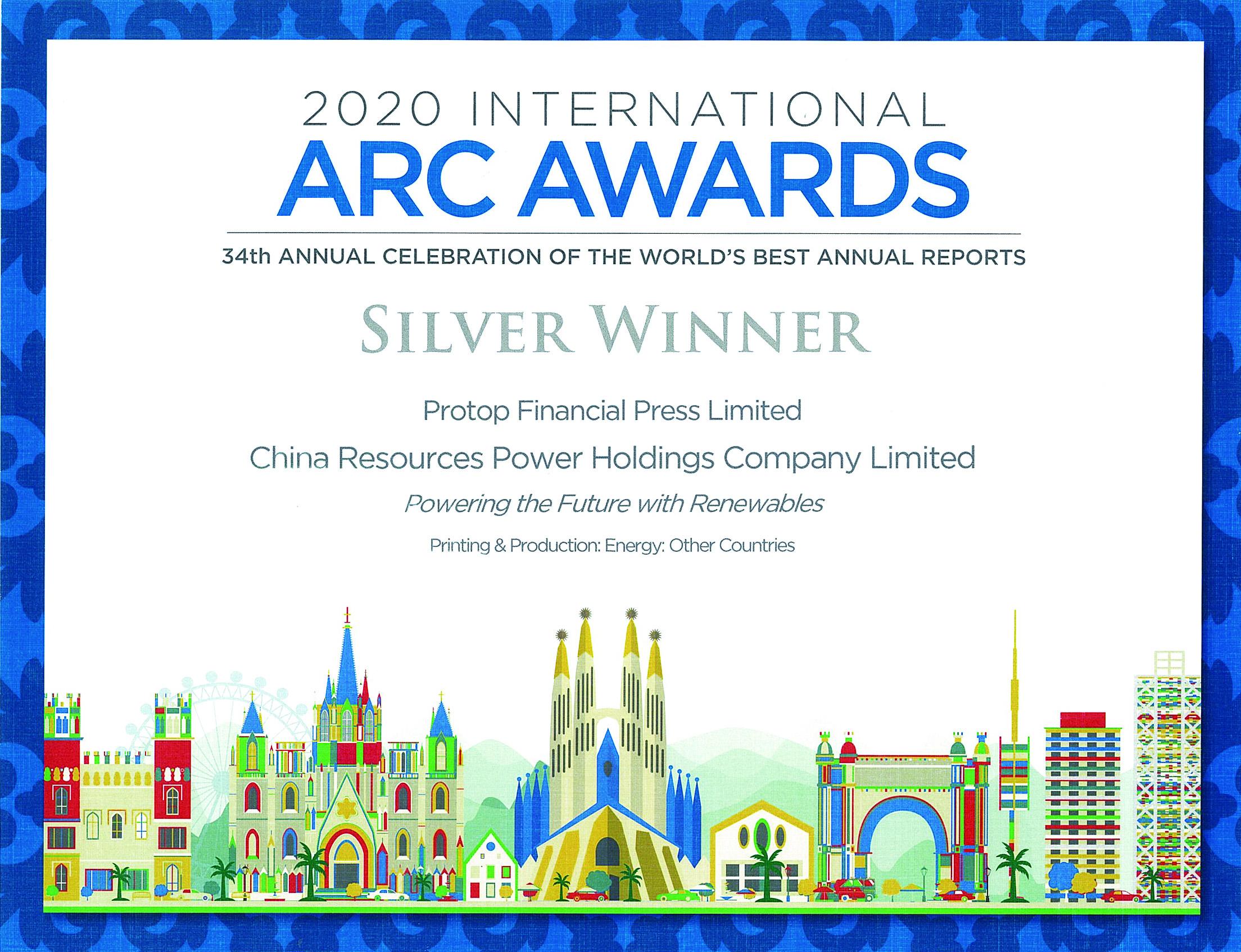 华润电力控股有限公司 2020 Silver Award Other Countries