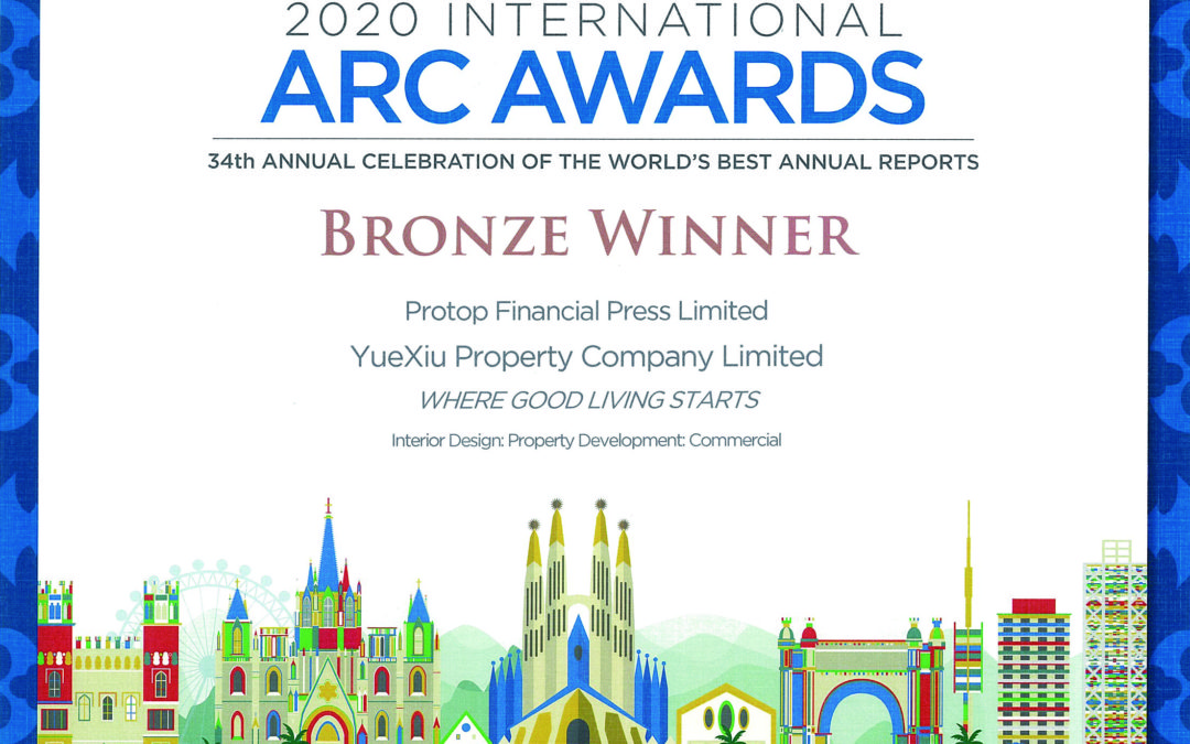 Yuexiu Property Company Limited 2020 Bronze Award Commercial