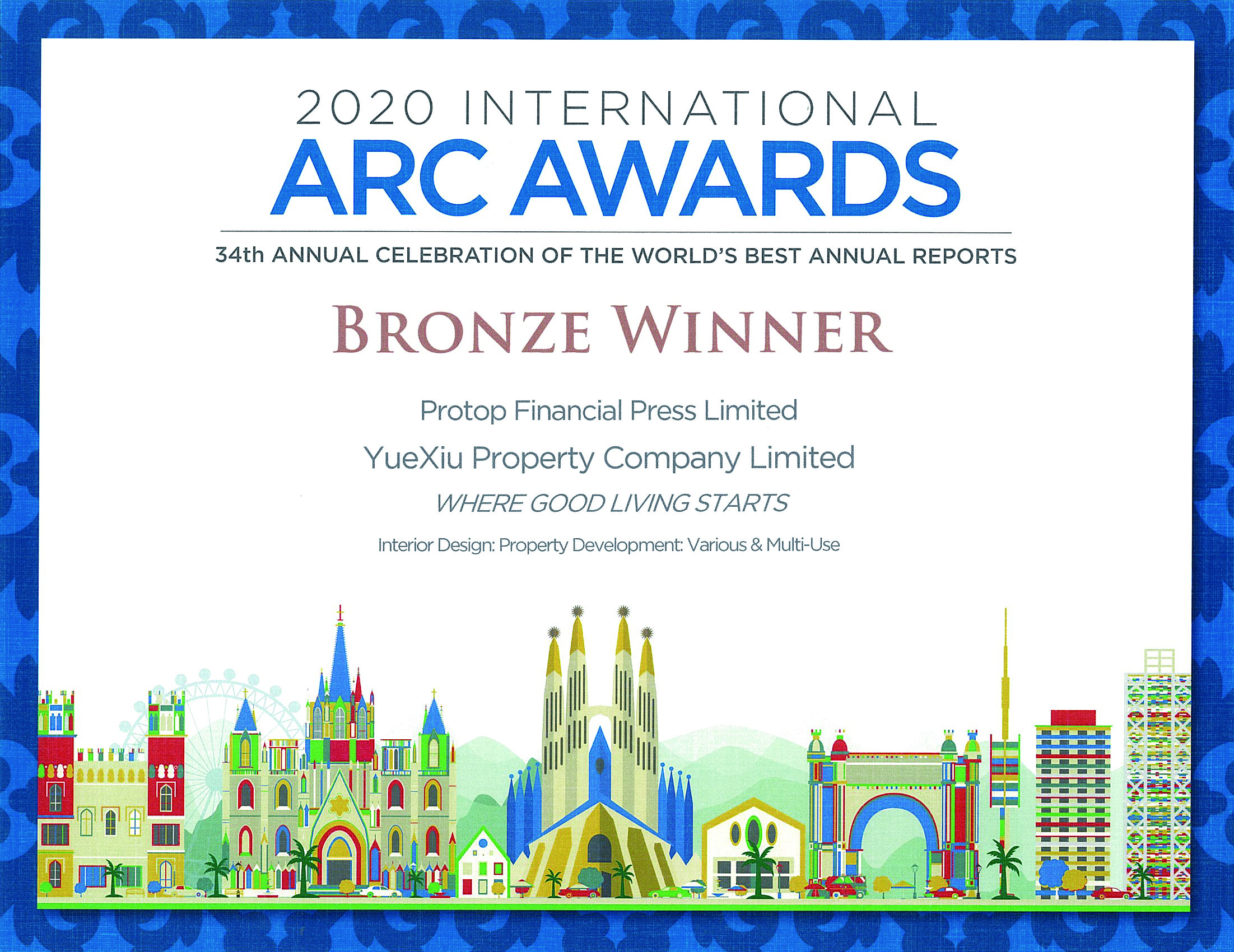 越秀地產股份有限公司 2020 Bronze Award Various & Multi-Use