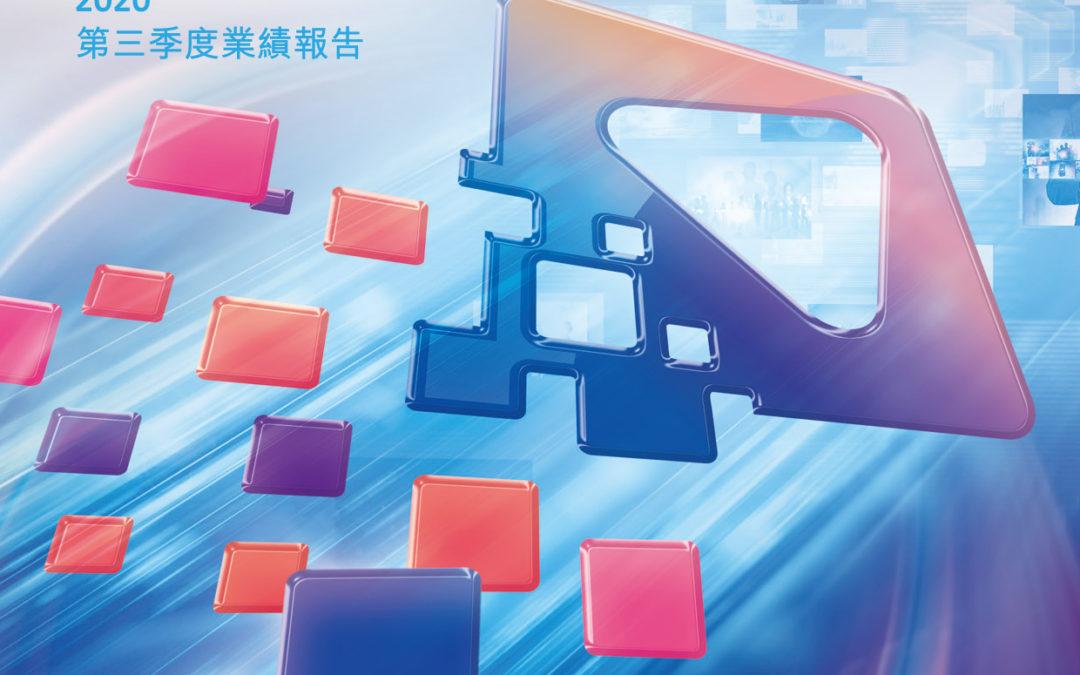 中國數字視頻控股有限公司