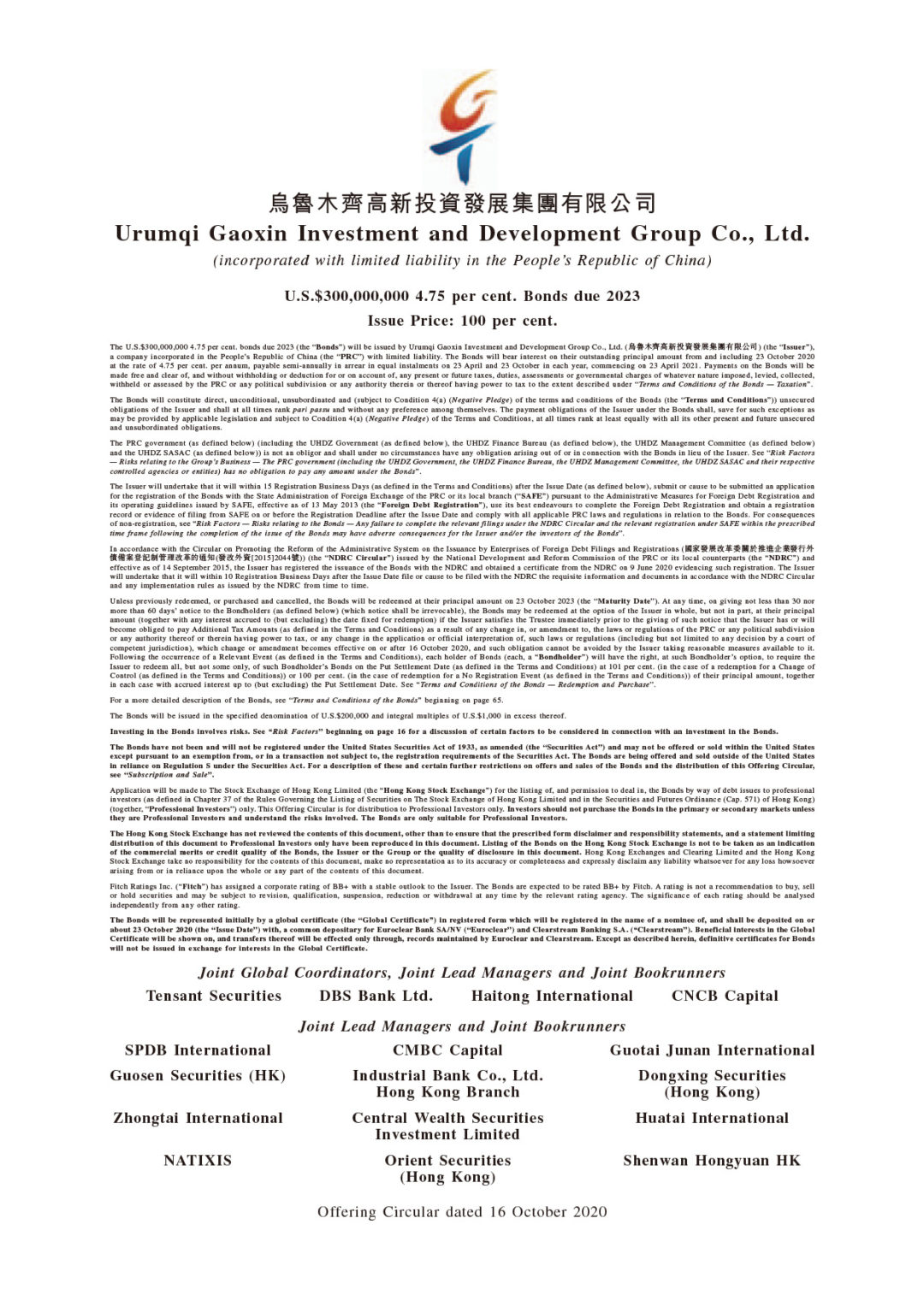 Urumqi Gaoxin Investment and Development Group Co., Ltd.