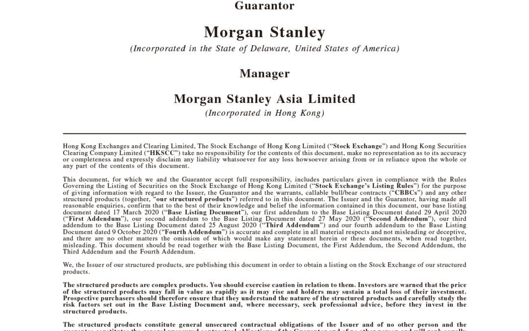 Morgan Stanley Asia Products Limited