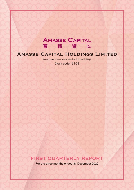 AMASSE CAPITAL HOLDINGS LIMITED
