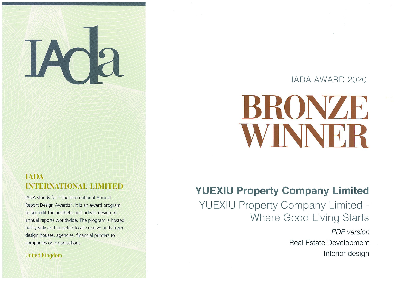 越秀地产股份有限公司 – IADA AWARD 2020 BRONZE WINNER