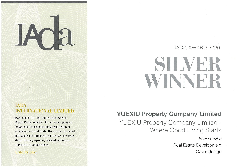 越秀地产股份有限公司 – IADA AWARD 2020 SILVER WINNER