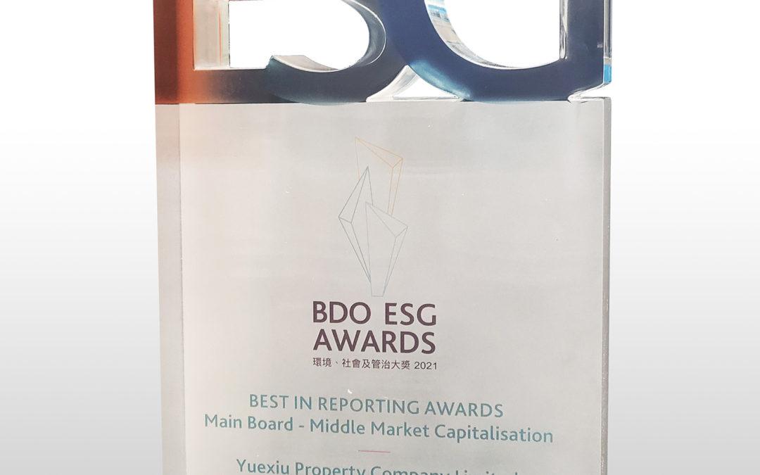 YUEXIU PROPERTY COMPANY LIMITED – BDO ESG Reporting AWARDS 2021