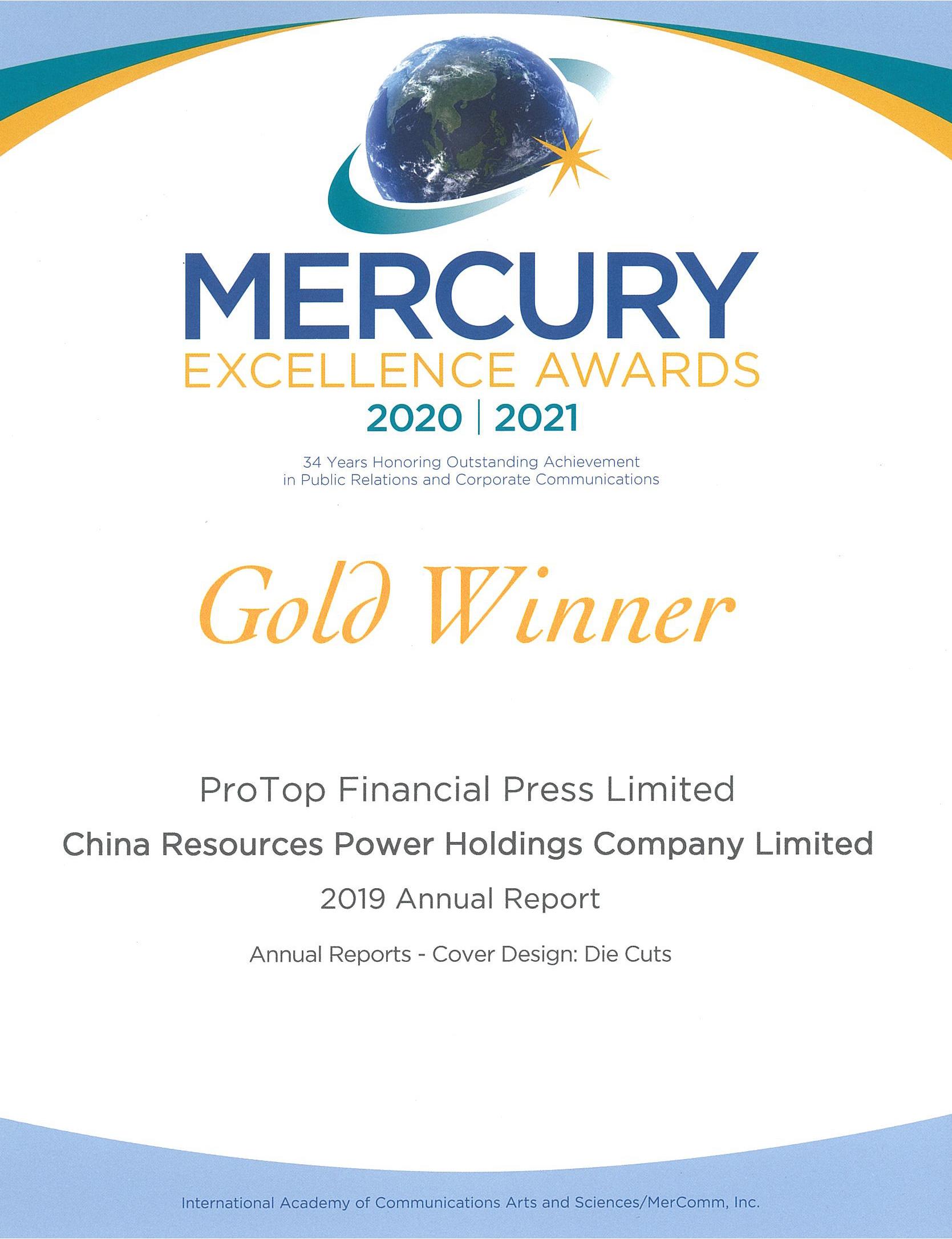 华润电力控股有限公司 – 2020 Honors