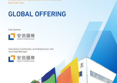 GLOBAL NEW MATERIAL INTERNATIONAL HOLDINGS LIMITED